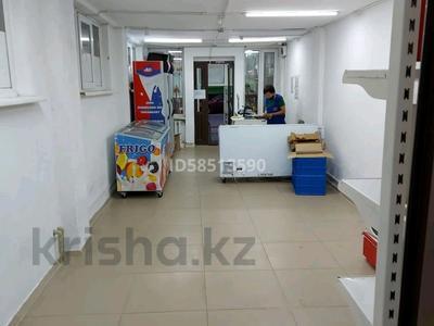 Магазин площадью 50 м², улица Шагабутдинова 49б за 300 000 〒 в Алматы, Алмалинский р-н — фото 2