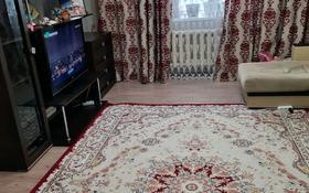 3-комнатная квартира, 83 м², 5/5 этаж, мкр Астана 15 за 25 млн 〒 в Уральске, мкр Астана