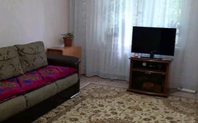 2-комнатная квартира, 50.1 м², 2/5 этаж, 8 мкр 10 за 11.9 млн 〒 в Таразе