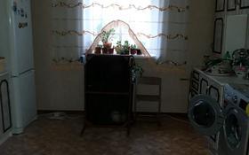 4-комнатный дом, 100 м², 7 сот., Краснознаменская 6 — Дальнаяя за 11 млн 〒 в Таразе