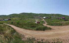 Участок 12 соток, 20 микрорайон за 2 млн 〒 в Усть-Каменогорске