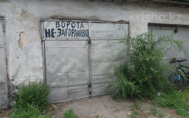 Гараж за 1.6 млн 〒 в Алматы, Бостандыкский р-н