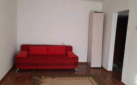 1-комнатная квартира, 32 м², 3/4 этаж помесячно, Жетысу за 50 000 〒 в Талдыкоргане