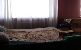 1-комнатная квартира, 45 м², 2/9 этаж по часам, Кривенко 81 — Кутузова за 500 〒 в Павлодаре