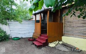 дом и домики посуточно за 3 000 〒 в Бурабае