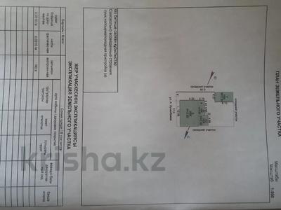 4-комнатный дом, 97 м², 6 сот., Пацаева 4-2 за 31 млн 〒 в Сатпаев — фото 9