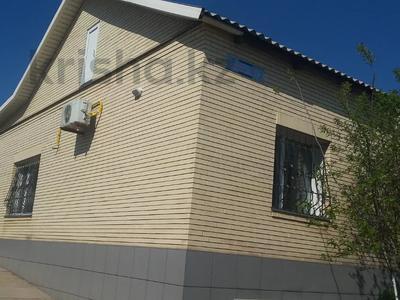 4-комнатный дом, 97 м², 6 сот., Пацаева 4-2 за 31 млн 〒 в Сатпаев — фото 7