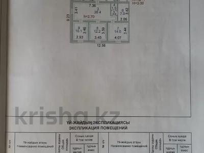 4-комнатный дом, 97 м², 6 сот., Пацаева 4-2 за 31 млн 〒 в Сатпаев — фото 8