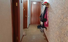 3-комнатная квартира, 52.3 м², 3/5 этаж, улица Павла Корчагина 112 за 11.3 млн 〒 в Рудном