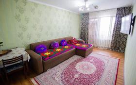 3-комнатная квартира, 63 м², 4/5 этаж, Самал за 15.9 млн 〒 в Талдыкоргане