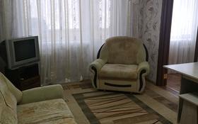 2-комнатная квартира, 46.9 м², 2/5 этаж помесячно, улица Гагарина 68 за 75 000 〒 в Павлодаре