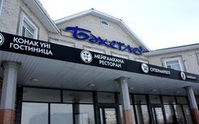 Здание, площадью 4000 м², Ерганата Кушербаева 54В — Кеншилер за 777 млн 〒 в Экибастузе