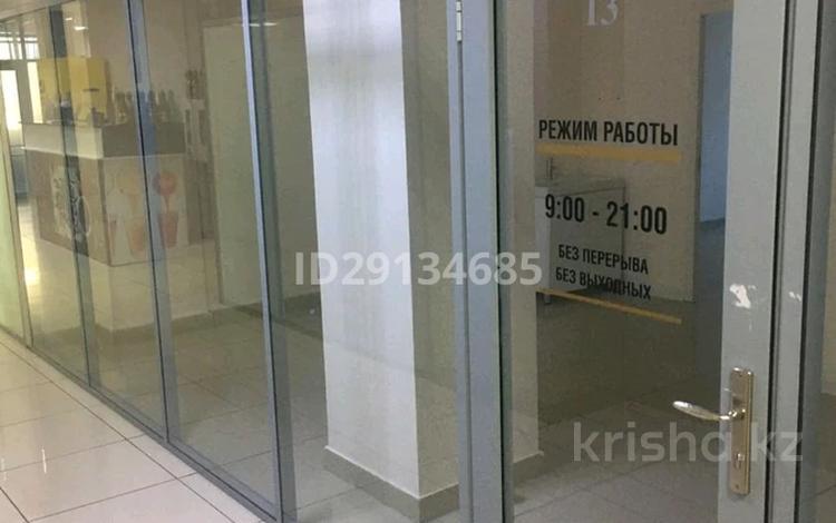 Помещение площадью 52 м², Сарыарка 17 — Сейфуллина за 23 млн 〒 в Нур-Султане (Астана), Сарыарка р-н