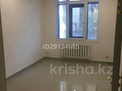 Помещение площадью 52 м², Сарыарка 17 — Сейфуллина за 23 млн 〒 в Нур-Султане (Астана), Сарыарка р-н — фото 2