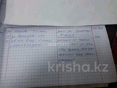 Помещение площадью 52 м², Сарыарка 17 — Сейфуллина за 23 млн 〒 в Нур-Султане (Астана), Сарыарка р-н — фото 6