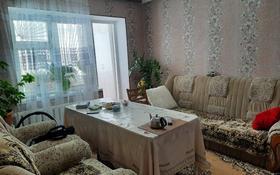 2-комнатная квартира, 41 м², 2/4 этаж, Сулейманова за 14 млн 〒 в Таразе