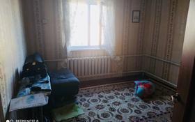 5-комнатный дом, 85 м², 13 сот., Ы.Алтынсарина 34 за 7 млн 〒 в Асе
