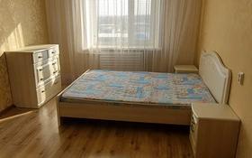 3-комнатная квартира, 72 м², 7/10 этаж на длительный срок, Кудайбердиева (Бестужева) 6 за 100 000 〒 в Павлодаре