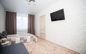1-комнатная квартира, 40 м², 7/10 этаж посуточно, Братьев Кашириных 113 — Молодогвардейцев за 9 000 〒 в Челябинске