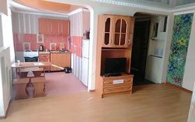 2-комнатная квартира, 45 м² посуточно, Ауэзова 42 за 7 000 〒 в Экибастузе