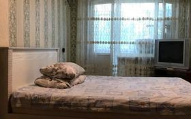 1-комнатная квартира, 35 м², 3/5 этаж, Байсеитова 102 за 6.8 млн 〒 в