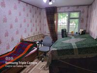 1 комната, 51 м²