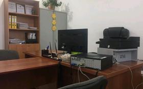 Офис площадью 20 м², 30-й мкр 181 за 100 000 〒 в Актау, 30-й мкр