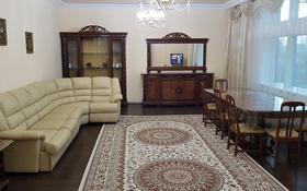 3-комнатная квартира, 135 м², 3/18 этаж помесячно, Кунаева 12 за 280 000 〒 в Нур-Султане (Астана), Есильский р-н