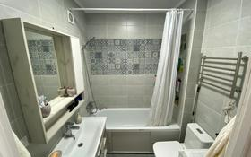 2-комнатная квартира, 52.1 м², 5/16 этаж, Сатпаева за 35.5 млн 〒 в Алматы, Бостандыкский р-н