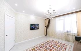 3-комнатная квартира, 86 м², 15/22 этаж, Мангилик Ел 54 за 48 млн 〒 в Нур-Султане (Астана), Есиль р-н
