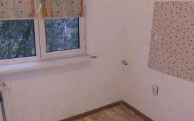 1-комнатная квартира, 32 м² помесячно, 2 мкр за 50 000 〒 в Капчагае