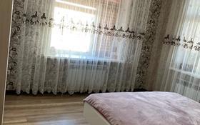 3-комнатная квартира, 105 м², 6/14 этаж, 11 мкр 144 а за ~ 28 млн 〒 в Актобе, мкр 11