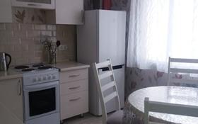 1-комнатная квартира, 49 м², 7/9 этаж, Орынбор 9 за 19.8 млн 〒 в Нур-Султане (Астана), Есиль р-н