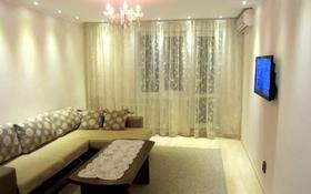 2-комнатная квартира, 45 м², 3/5 этаж посуточно, Абая 200 за 12 000 〒 в Таразе