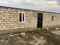 2-комнатный дом, 40 м², 0.8 сот., Жулдыз 3 за 7 млн 〒 в