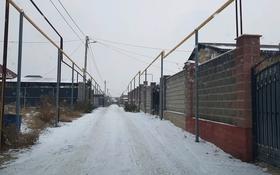 Участок 8 соток, мкр Рахат за 8.5 млн 〒 в Алматы, Алатауский р-н