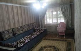 5-комнатный дом, 150 м², 6 сот., Кудерина 32б — Курманова за 25 млн 〒 в Талдыкоргане