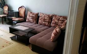 2-комнатная квартира, 44 м², 2/4 этаж посуточно, улица Толе би 56 — Арбат за 9 000 〒 в Таразе