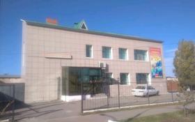 Магазин площадью 500 м², Валиханова — Сатпаева за 95 млн 〒 в Кокшетау