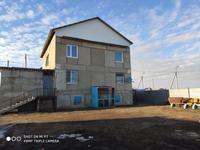 5-комнатный дом, 250.6 м², 10 сот.