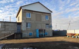 5-комнатный дом, 250.6 м², 10 сот., Изумрудный 2 — Гранитная за 22 млн 〒 в Рудном