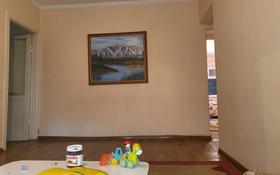 3-комнатная квартира, 70 м², 3/5 этаж, Желтоксан 24 за 17 млн 〒 в Шымкенте, Аль-Фарабийский р-н