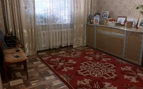 4-комнатная квартира, 75.5 м², 1/5 этаж, 20 микрорайон 1 за 25 млн 〒 в Капчагае