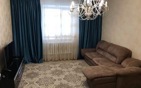 3-комнатная квартира, 84 м², 2/5 этаж, мкр Кадыра Мырза-Али — Московская за 27 млн 〒 в Уральске, мкр Кадыра Мырза-Али