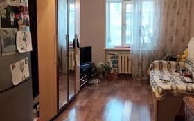1-комнатная квартира, 18 м², 4/5 этаж, Луй Пастера 69 за 4.8 млн 〒 в Нур-Султане (Астана), р-н Байконур