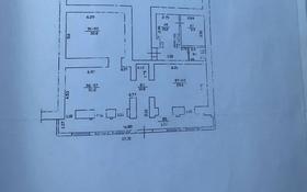 Помещение площадью 173 м², Кабанбай батыра — Панфилова за 4 млн 〒 в Алматы, Алмалинский р-н