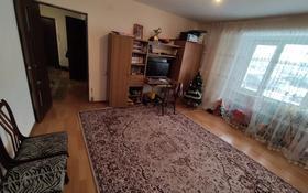 2-комнатная квартира, 70 м², 1/9 этаж, проспект Казыбек би 7/1 за 16.9 млн 〒 в Усть-Каменогорске