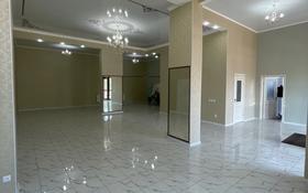 Офис площадью 170 м², Аль Фараби 5 за 55 млн 〒 в Костанае