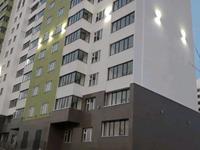 1-комнатная квартира, 39 м², 6/12 этаж, Ы.Дукенулы — Богенбай Батыра за ~ 13 млн 〒 в Нур-Султане (Астане), Сарыарка р-н