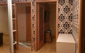3-комнатная квартира, 63 м², 3/10 этаж посуточно, 8 мкр 14 за 10 000 〒 в Актобе, мкр 8